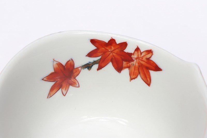 金龍窯 金彩紅葉 コーヒー碗(木箱付) 画像サブ6