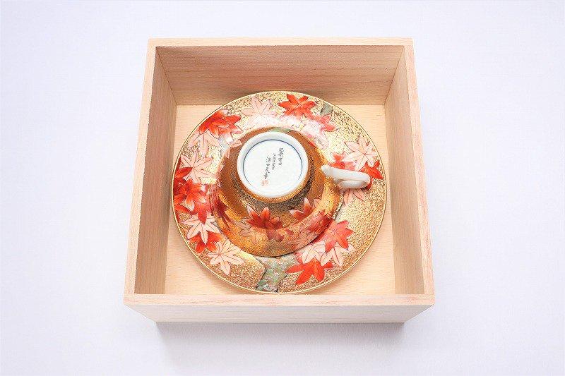 金龍窯 金彩紅葉 コーヒー碗(木箱付) 画像サブ9