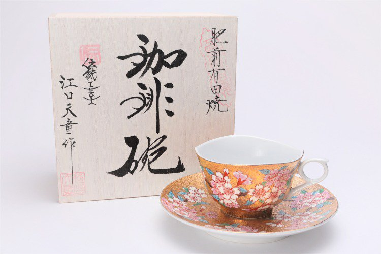 金龍窯 金彩桜 コーヒー碗(木箱付) 画像メイン