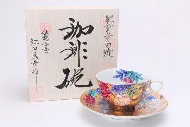 金龍窯 金彩藤 コーヒー碗(木箱付)