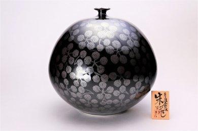 藤井朱明作 天目梅散し花瓶