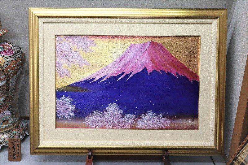 金龍窯 金彩赤富士桜三ツ切陶額(木台付) 画像メイン