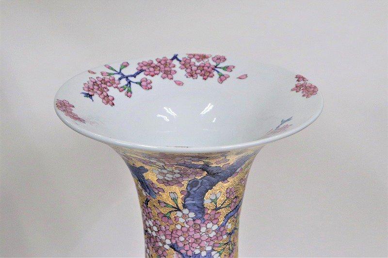 金龍窯 金彩桜花鳥ラッパ口花瓶(大) 画像サブ2