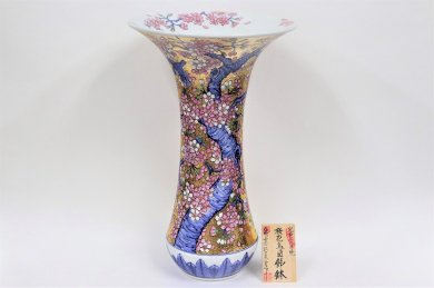 金龍窯 金彩桜花鳥ラッパ口花瓶(大)