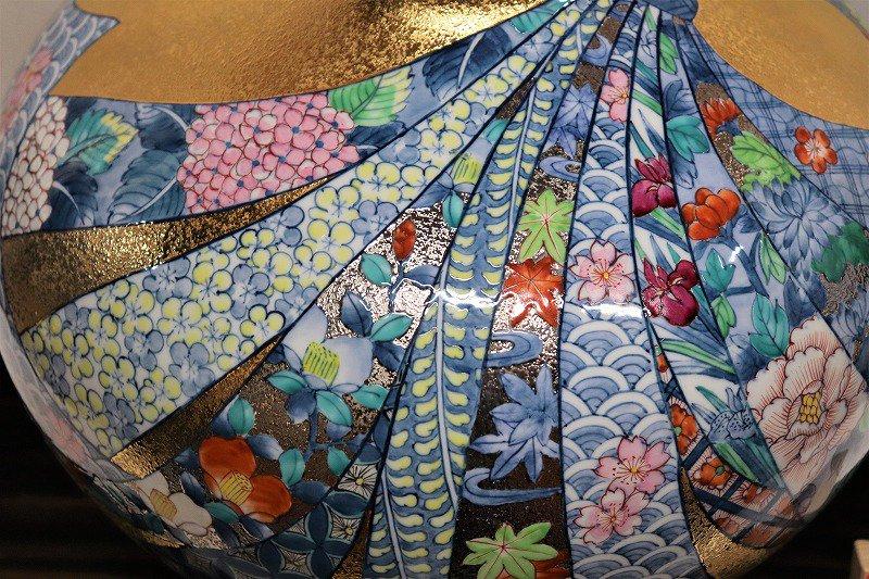 金龍窯 熨斗絵花瓶 画像サブ2