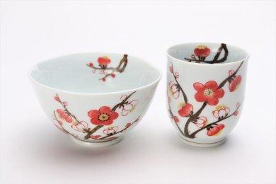 誕生花シリーズ 紅白梅 茶碗・湯呑セット (2月誕生花)(化粧箱入り)