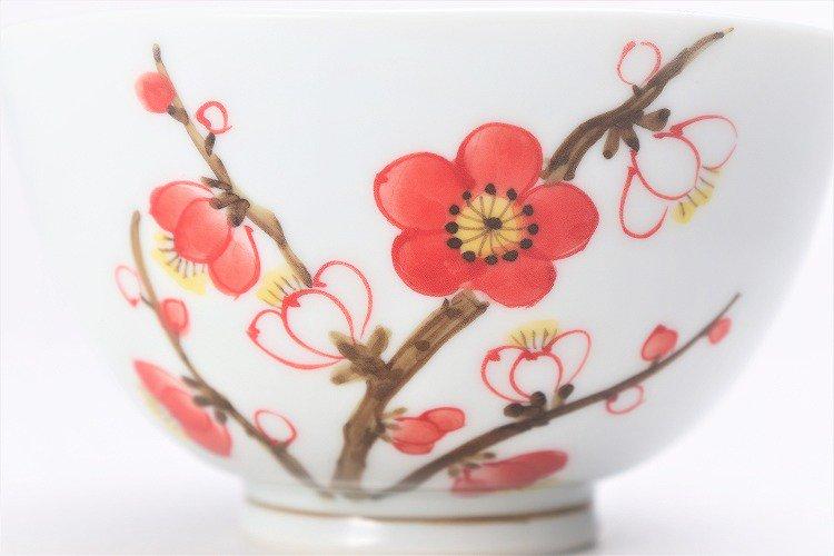 誕生花シリーズ 紅白梅 茶碗 (2月誕生花) 画像サブ2