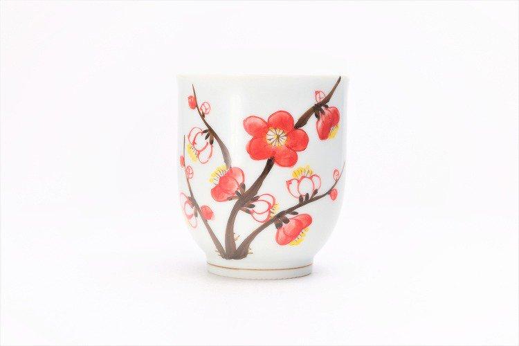 誕生花シリーズ 紅白梅 湯呑 (2月誕生花) 画像サブ1