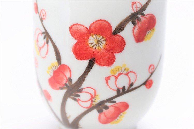 誕生花シリーズ 紅白梅 湯呑 (2月誕生花) 画像サブ2