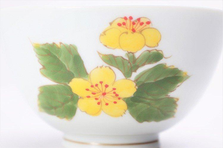 誕生花シリーズ 山吹 茶碗・湯呑セット (3月誕生花)(化粧箱入り) 画像サブ3