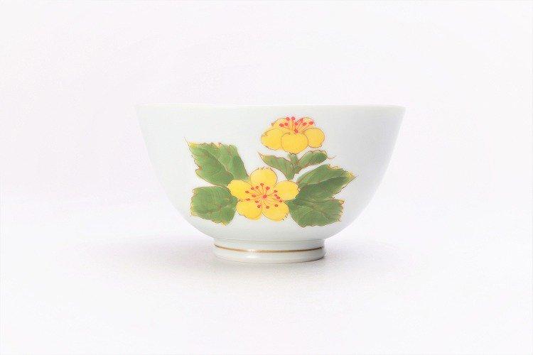誕生花シリーズ 山吹 茶碗 (3月誕生花) 画像サブ1