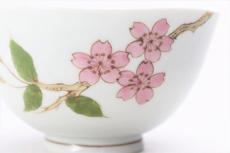 誕生花シリーズ 桜 茶碗 (4月誕生花) 画像サブ2