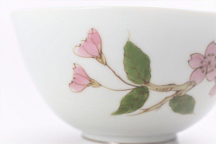 誕生花シリーズ 桜 茶碗 (4月誕生花) 画像サブ3