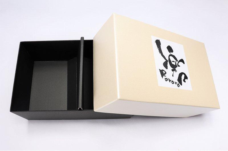 楽々シリーズ 緑春秋 茶碗・フリーカップセット (化粧箱入り) 画像サブ8