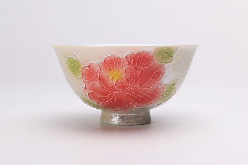 楽々シリーズ 赤牡丹パールラスター 茶碗(中) (化粧箱入り) 画像サブ1