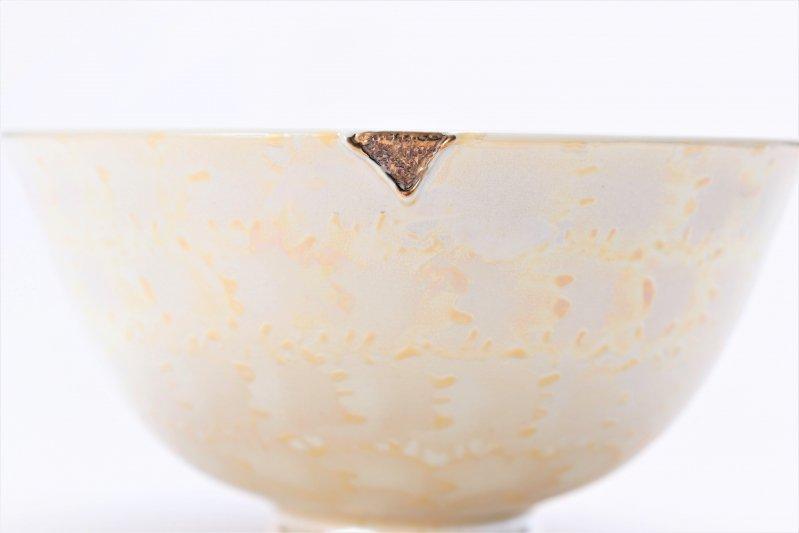楽々シリーズ ラスターゴールド 茶碗(中) (化粧箱入り) 画像サブ3