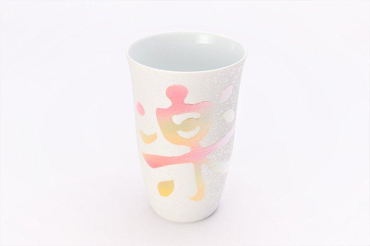 楽々シリーズ 「楽」 フリーカップ (化粧箱入り) 画像メイン