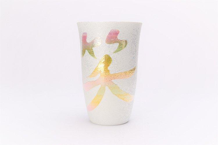楽々シリーズ 「笑」 フリーカップ (化粧箱入り) 画像サブ1