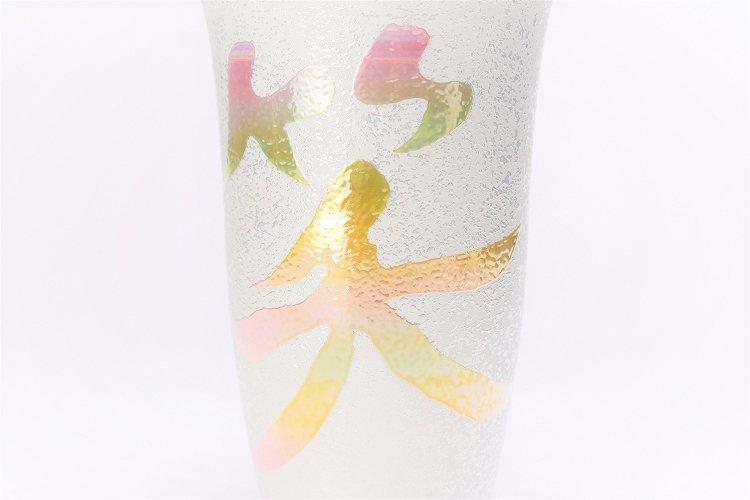 楽々シリーズ 「笑」 フリーカップ (化粧箱入り) 画像サブ2