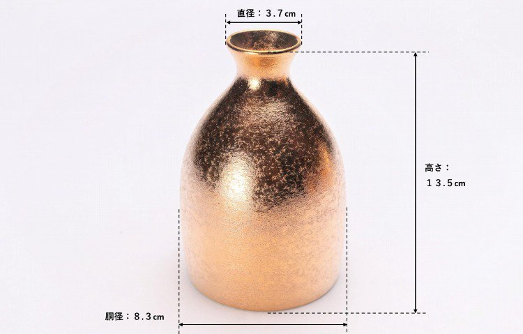 GOLDシリーズ 2合徳利・ぐい呑み (化粧箱入り) 画像サブ5