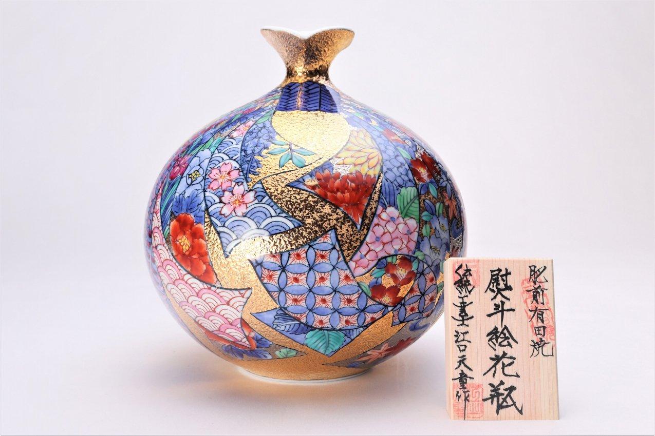 金龍窯 金彩熨斗絵ミニ花瓶