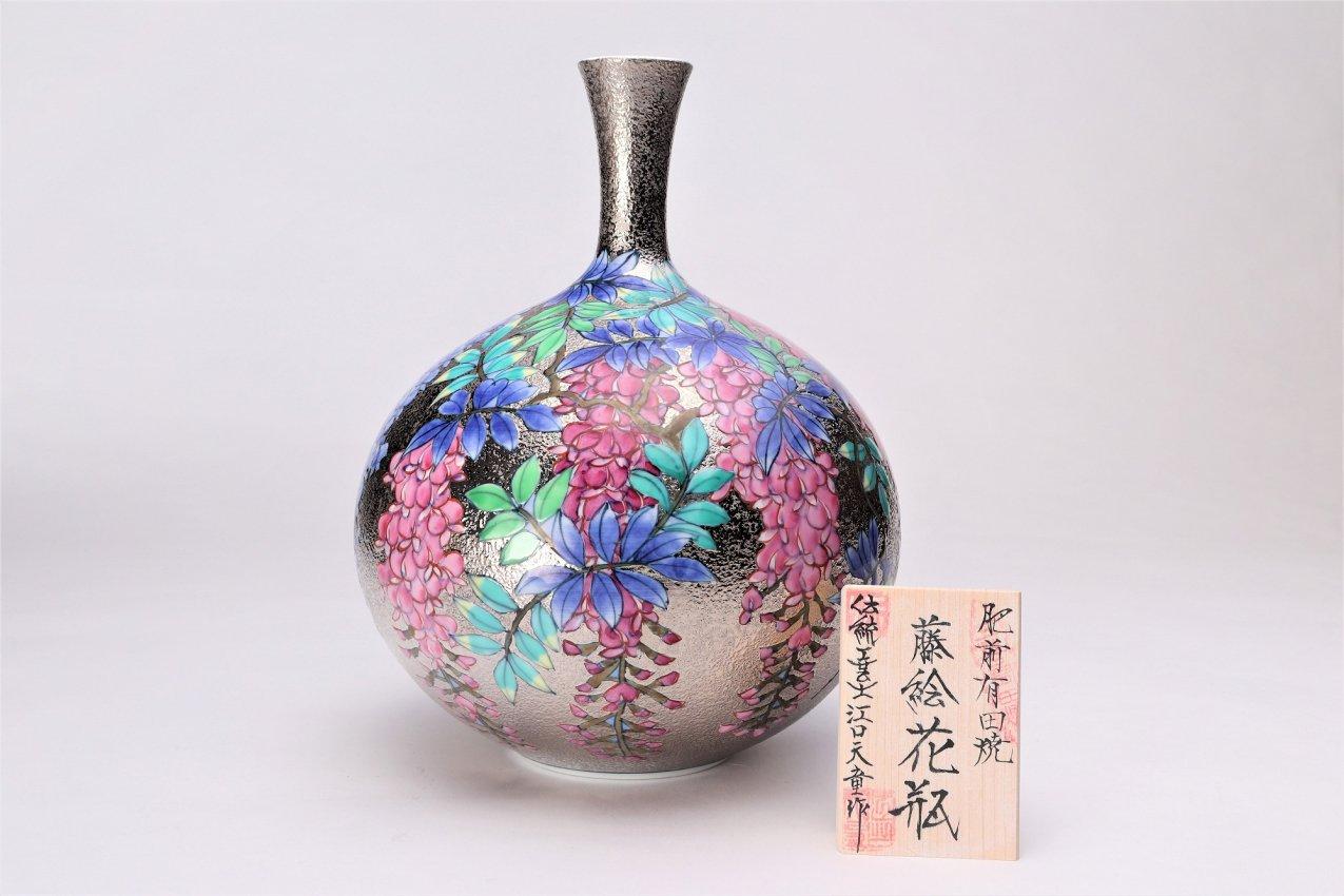金龍窯 金彩藤ミニ花瓶 画像メイン