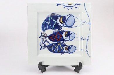 錦鯉のぼり正角盛込皿