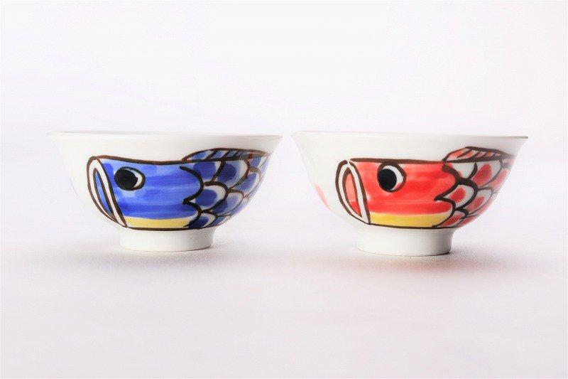 鯉のぼり盃(青) 画像サブ5