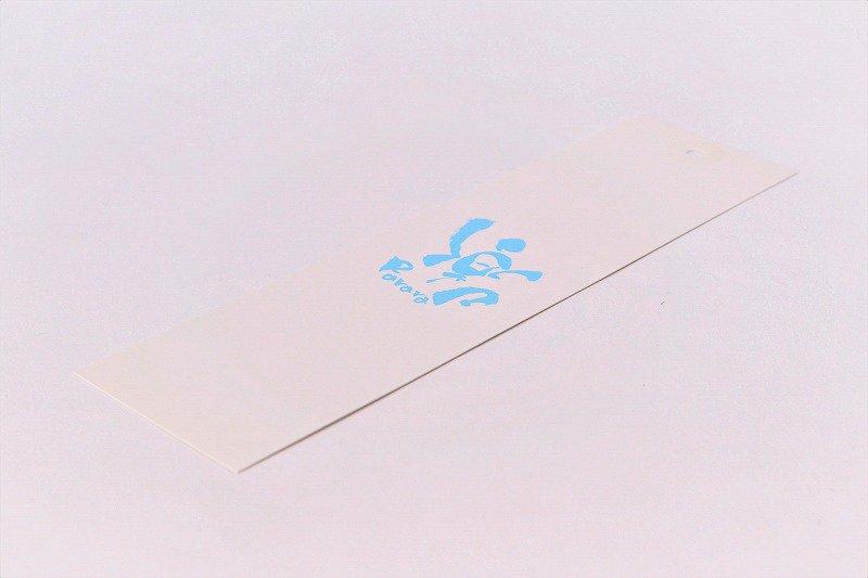 楽々シリーズ 青磁パール市松 桔梗渕風鈴 画像サブ3