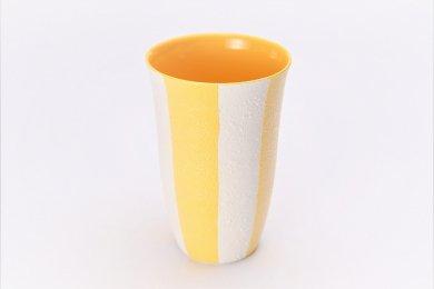 楽々シリーズ ストライプ(黄) フリーカップ (化粧箱入り)