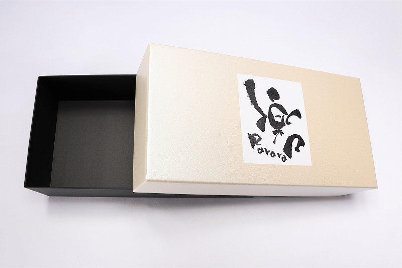 楽々シリーズ パールラスター花車 ペア茶碗 (化粧箱入り) 画像サブ7