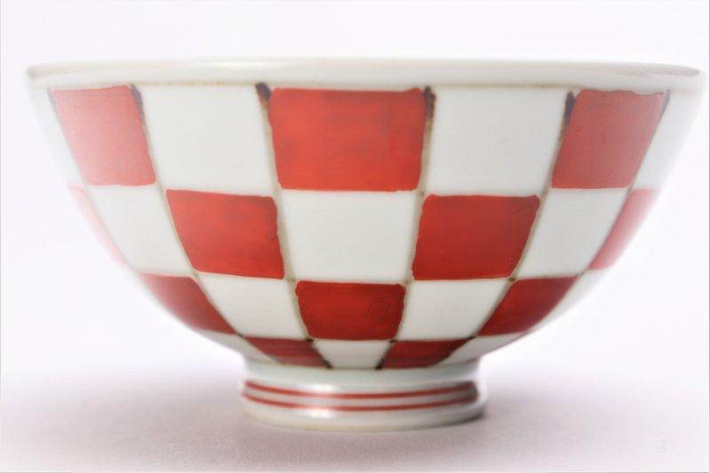 楽々シリーズ 染錦赤市松 ミニ茶碗 (化粧箱入り) 画像サブ2