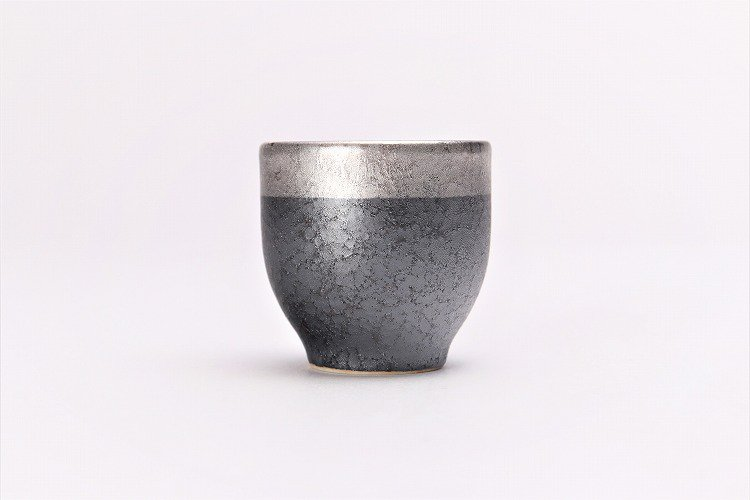 陶悦窯 晶渕太銀塗り 丸盃(大) 画像サブ1