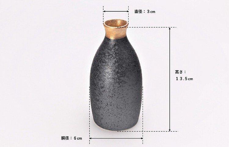 陶悦窯 晶渕太金塗り 1合徳利セット 画像サブ6