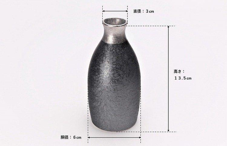 陶悦窯 晶渕太銀塗り 1合徳利セット 画像サブ6