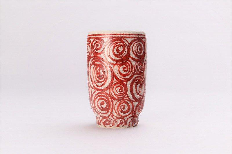 喜鶴製陶 渦紋筒型湯呑C/S(赤) 画像サブ1