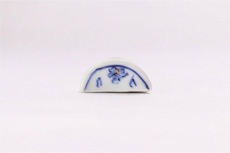 一夢窯 桜 湯呑型箸置き 画像サブ2