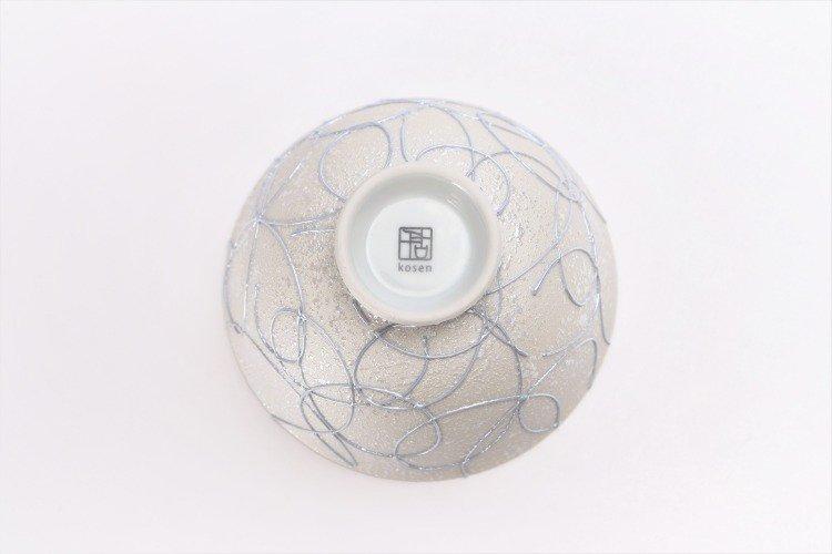 楽々シリーズ ブルー・ピンク一珍ペア茶碗 (化粧箱入り) 画像サブ5
