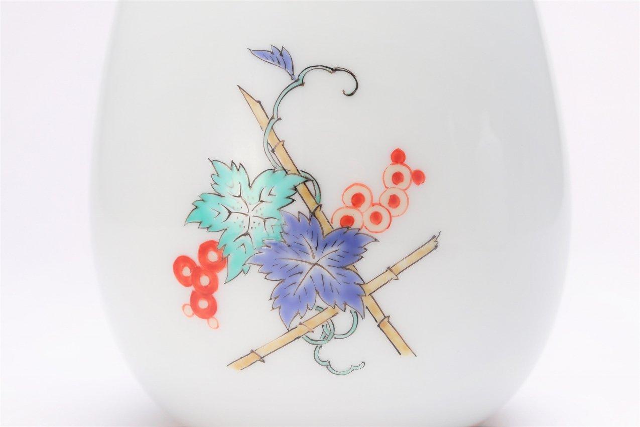 柿右衛門窯 葡萄りす文肩付瓶 画像サブ6