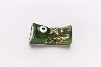 古鈴陶芸社 こいのぼり型(緑) 箸置き