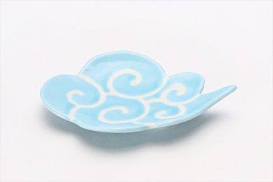 伝平窯 水色筋斗雲 雲型銘々皿