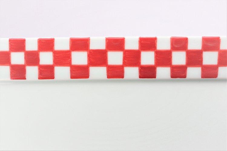 赤ゴス市松 25cm角プレート 画像サブ3
