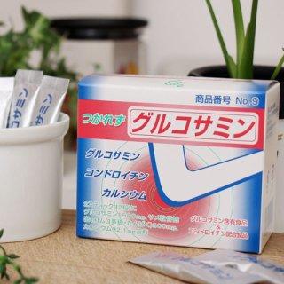 つかれずグルコサミン【10箱以上お得パック】