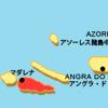 【ピコ島】