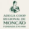 アデガ・デ・モンサオン<br>Adega de Monção