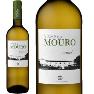 ヴィーニャ・ド・モウロ 白 2017<br>Vinha do Mouro Branco 2017<img class='new_mark_img2' src='https://img.shop-pro.jp/img/new/icons24.gif' style='border:none;display:inline;margin:0px;padding:0px;width:auto;' />
