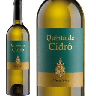 キンタ ・デ・シドロ アルヴァリーニョ 白 2016<br>Quinta de Cidro Alvarinho Branco<img class='new_mark_img2' src='https://img.shop-pro.jp/img/new/icons31.gif' style='border:none;display:inline;margin:0px;padding:0px;width:auto;' />