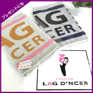 <img class='new_mark_img1' src='https://img.shop-pro.jp/img/new/icons29.gif' style='border:none;display:inline;margin:0px;padding:0px;width:auto;' />ロゴ タオル(OPEN記念価格・2枚セット)