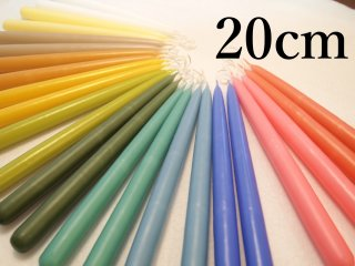 Dipped Taper Candle 20cm(2本ペア)