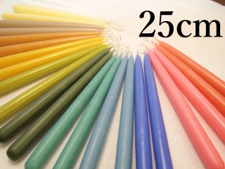 Dipped Taper Candle 25cm(2本ペア)